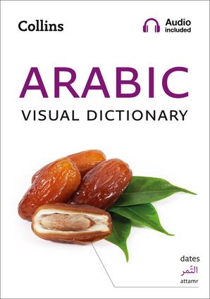 Collins Arabic Visual Dictionary
