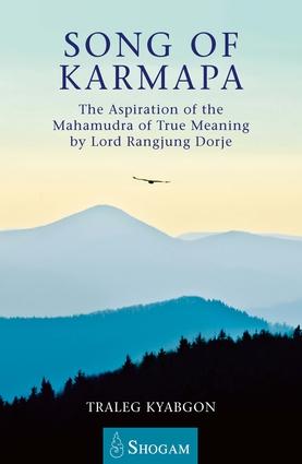 Song of Karmapa