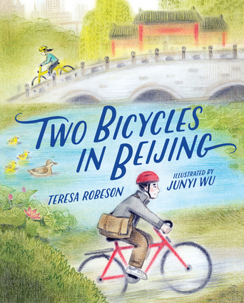 Two Bicycles in Beijing