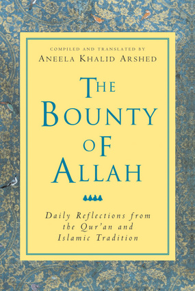 The Bounty of Allah
