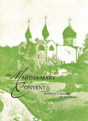 The Martha-Mary Convent