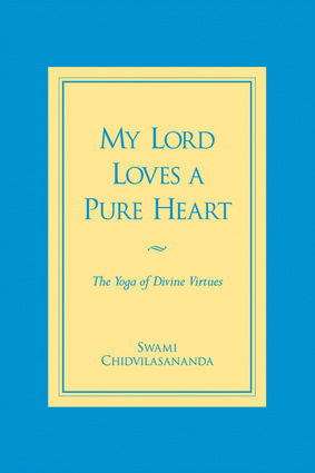 My Lord Loves a Pure Heart