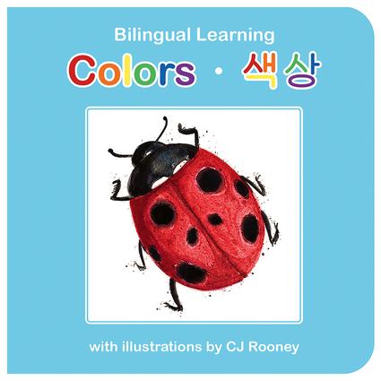 Colors (English-Korean)