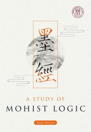A Study of Mohist Logic