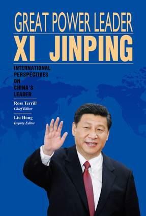 Great Power Leader Xi Jinping