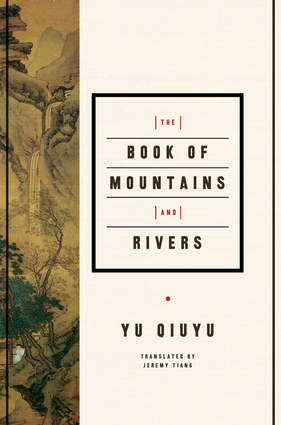 The Book of Mountains and Rivers