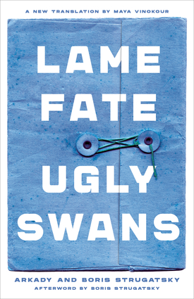 Lame Fate | Ugly Swans