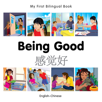 My First Bilingual Book–Being Good (English–Chinese)