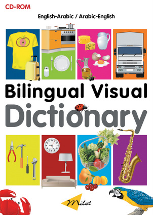Bilingual Visual Dictionary CD-ROM (English–Arabic)