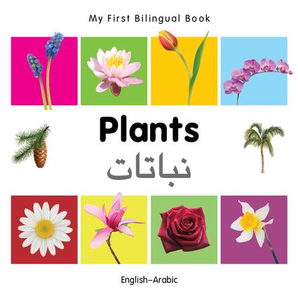 My First Bilingual Book–Plants (English–Arabic)