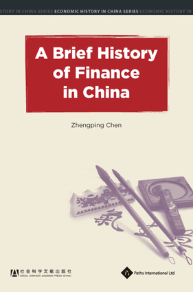 A Brief History of Finance in China