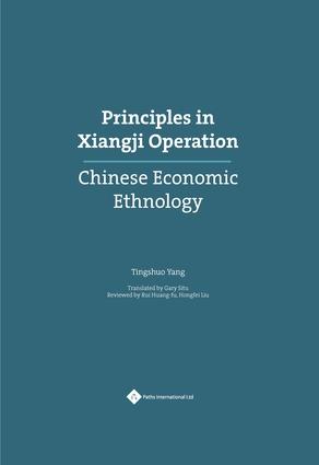 Principles in Xiangji Operation
