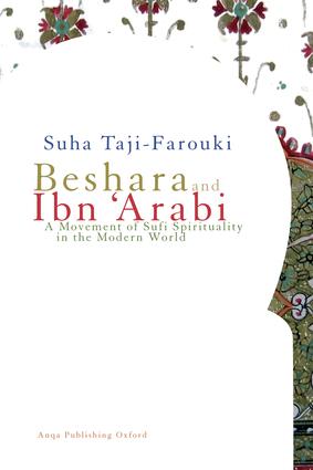 Beshara and Ibn 'Arabi