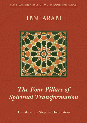 The Four Pillars of Spiritual Transformation
