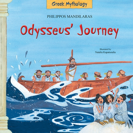 Odysseus' Journey