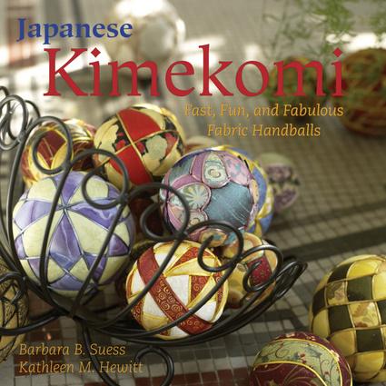 Japanese Kimekomi