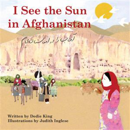 I See the Sun in Afghanistan