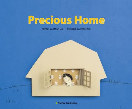 Precious Home