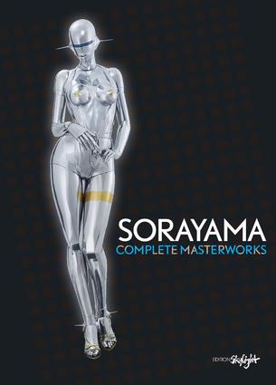 Sorayama: Complete Masterworks