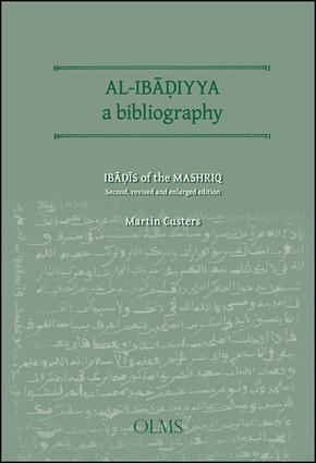 Al-Ibadiyya: A Bibliography