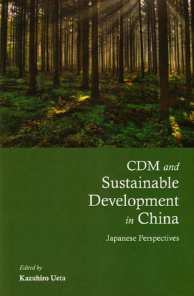 CDM and Sustainable Development in China