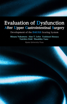 Evaluation of Dysfunction after Upper Gastrointestinal Surgery