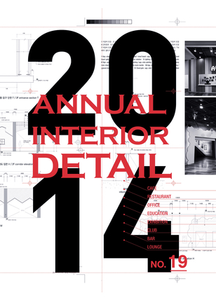 Annual Interior Detail 19