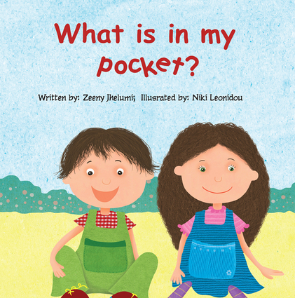 What is in my Pocket?