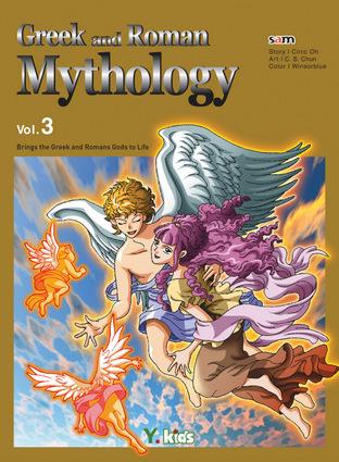 Greek And Roman Mythology Volume 3 Independent Publishers Group
