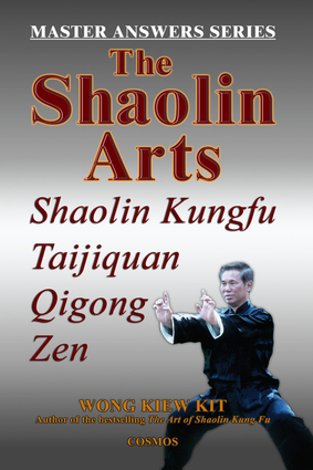 The Shaolin Arts: Master Answers Series