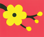 David Carter Pop-Ups: Blossom Red