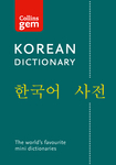 Collins Gem Korean Dictionary