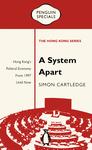 A System Apart