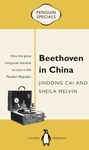 Beethoven in China