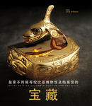 Treasures of the Royal British Columbia Museum and Archives (Mandarin edition)