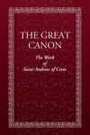 The Great Canon