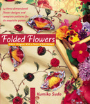 Folded Flowers