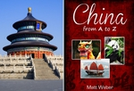 China from A to Z