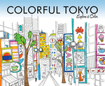 Colorful Tokyo