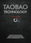 Taobao Technology