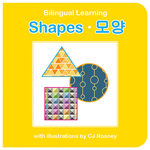 Shapes (English-Korean)