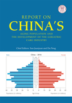 Report on China's Aging Population and the Development of the Geriatric Care Industry