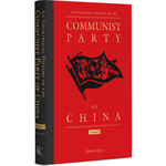 An Ideological History of the Communist Party of China, Volume 2