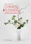 Art of Chinese Flower Arrangement