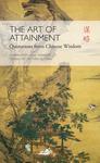 Art of Attainment