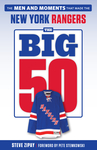 The Big 50: New York Rangers