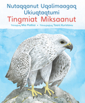 A Children's Guide to Arctic Birds (Inuktitut)
