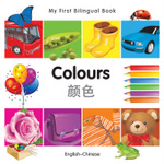 My First Bilingual Book–Colours (English–Chinese)