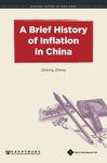 A Brief History of Inflation in China
