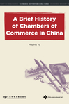 A Brief History of Chambers of Commerce in China